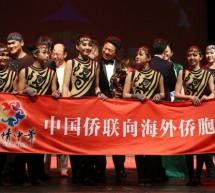 """""""Embrace China"""", la Comunità cinese s'incontra al Teatro Nuovo"""