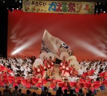 Torino Japan Week, venerdì l'inaugurazione