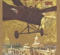 L'Esposizione di Torino del 1911