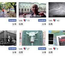 La Cina promuove Torino in 7 videoclip